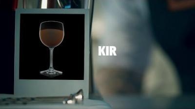 키르(Kir)