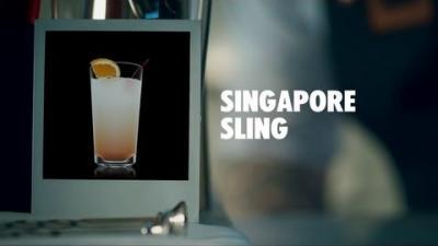 씽거포어 슬링(Singapore Sling)