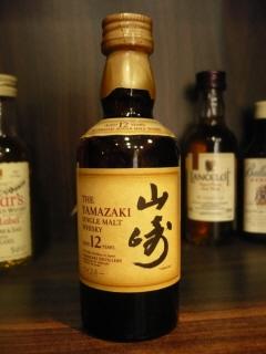 야마자키 12년 50 ml