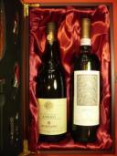 2本入 와인 목함 사진