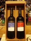 2本入 와인 지함 사진